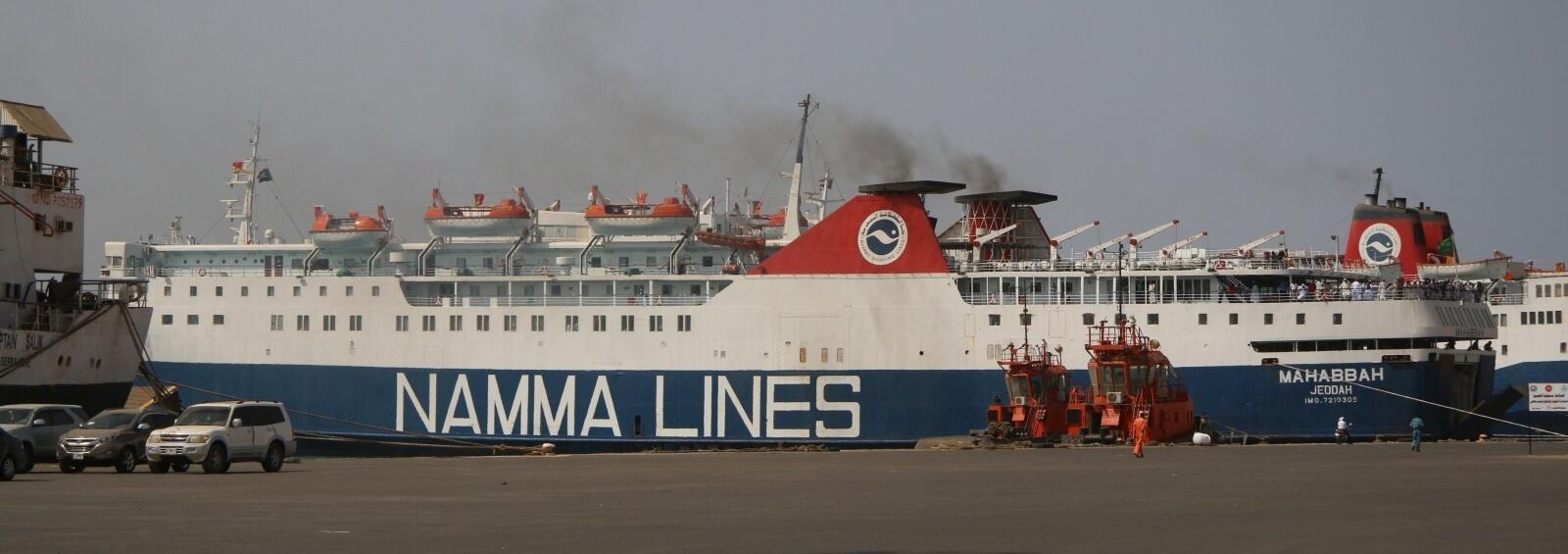 Ferry from Port Sudan to Saudi Arabia